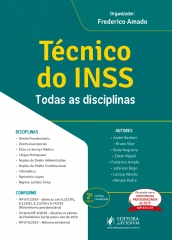 Técnico do INSS: Todas as Diciplinas