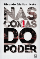 Nas Coxias do Doder