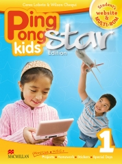 Ping Pong Kids Star Edition - Vol. 1