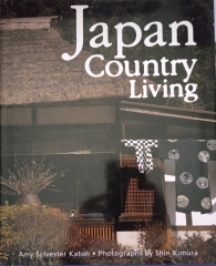 japan country living