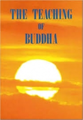 The Teaching of Buddha