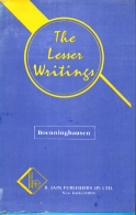 The Lesser Writings