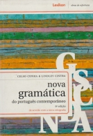 nova gramática do contemporâneo