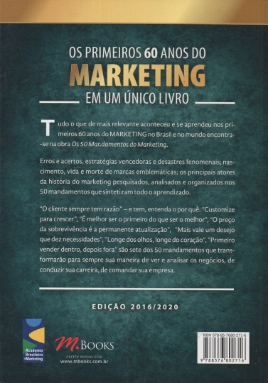 Os 50 mandamentos do marketing - edição comemorativa dos 60 anos do marketing