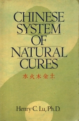 Chinese System of Natural Cures