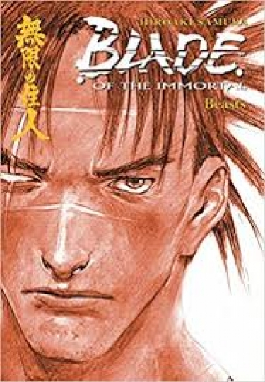Blade of the Immortal - Beasts