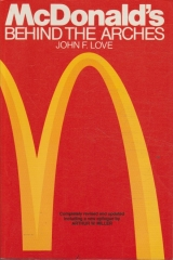 McDonald's - Behind the Arches