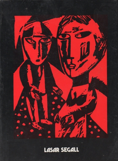 Erhard Frommhold and Dresden Expressionism