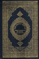The Noble Quran - the English Translation of the Meanings