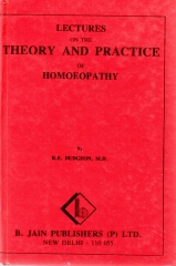 lectures on the theory and practice