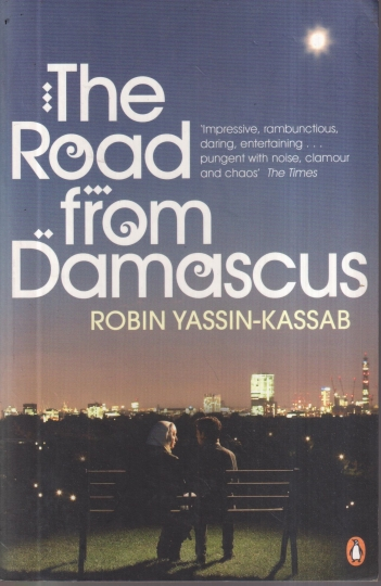 The Road Damascus
