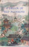 a dream of red mansions 1