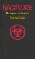 葉隠 - The Book of the Samurai